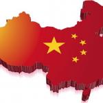 (Italiano) Registrare il marchio in Cina