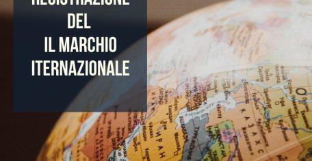 (Italiano) Registrazione del marchio internazionale