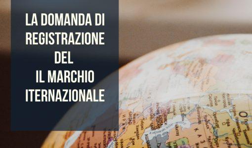 Registrazione del marchio internazionale